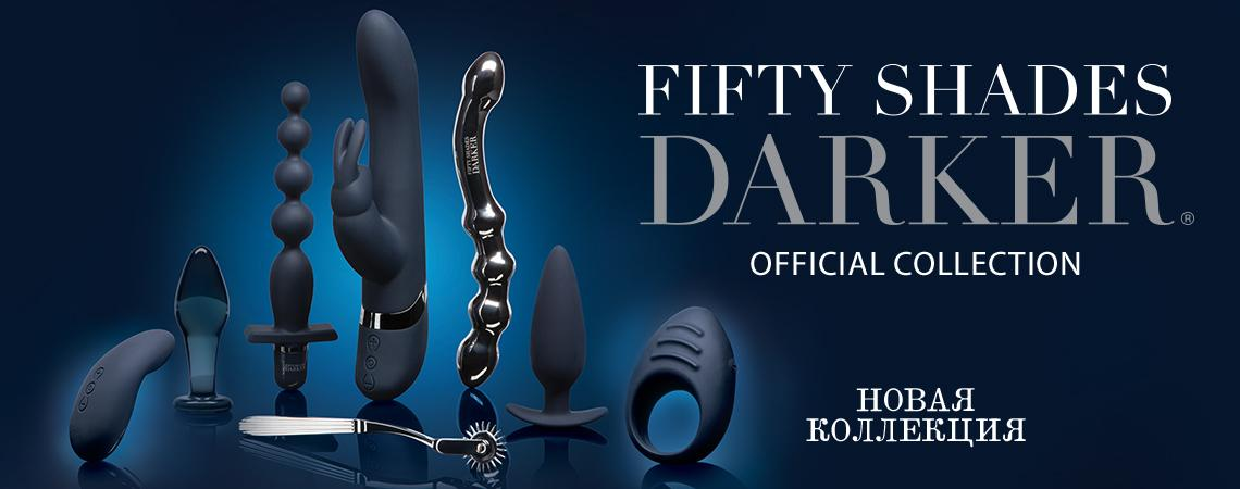 Fifty Shades Darker Banner